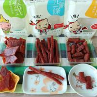 台北市美食 餐廳 零食特產 快車肉乾 照片
