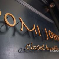台中市美食 餐廳 飲料、甜品 飲料、甜品其他 POMI JOHN closet &waffle 照片