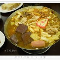 新北市美食 餐廳 火鍋 臭臭鍋 大呼過癮(板橋) 照片