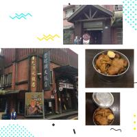 嘉義縣美食 餐廳 中式料理 中式料理其他 奮起湖大飯店鐵路便當(御便當本舖) 照片