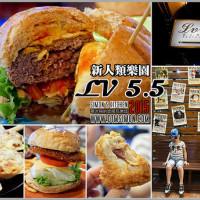 台中市美食 餐廳 異國料理 美式料理 LV5.5新人類樂園 照片