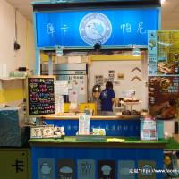 台中市美食 餐廳 異國料理 異國料理其他 庫卡帕尼尼 澳式輕食 照片