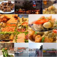 高雄市美食 餐廳 中式料理 熱炒、快炒 阪城菜味酒場 照片