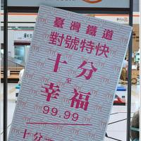 台中市休閒旅遊 景點 車站 台中高鐵站 照片