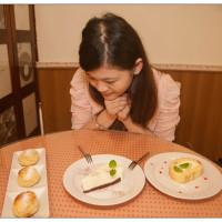 基隆市美食 餐廳 烘焙 蛋糕西點 雅玉家喫茶店 照片