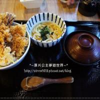 台北市美食 餐廳 異國料理 日式料理 天吉屋 (京站店) 照片