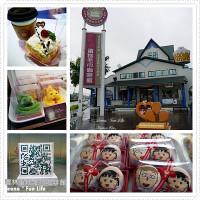 雲林縣休閒旅遊 景點 觀光商圈市集 iicake雲林蛋糕毛巾咖啡館 照片