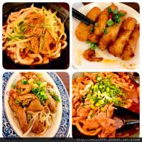 台北市美食 餐廳 中式料理 川菜 韓記老虎館 照片
