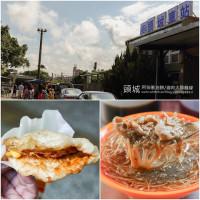 宜蘭縣美食 餐廳 中式料理 小吃 滷肉大腸麵線 照片