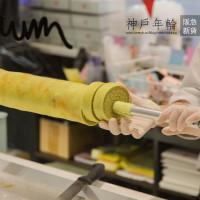 台北市美食 餐廳 烘焙 蛋糕西點 由乃由蛋糕捲 照片