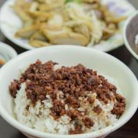 新北市美食 餐廳 中式料理 麵食點心 胡媽媽麵食館 照片