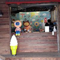 台北市美食 餐廳 飲料、甜品 冰淇淋、優格店 想太多Café 照片