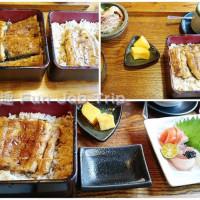 新竹縣美食 餐廳 異國料理 日式料理 大東屋うなぎ 照片