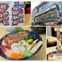 台北市美食 餐廳 異國料理 日式料理 海人刺身丼飯專賣店 (公館店) 照片