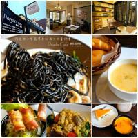 新竹市美食 餐廳 異國料理 義式料理 Pegella Cafe 寵愛咖啡館 照片