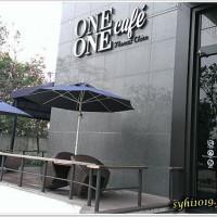 高雄市美食 餐廳 異國料理 美式料理 ONE ONE Café 照片