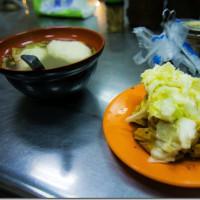 基隆市美食 餐廳 中式料理 小吃 劉家50年老店臭豆腐 照片