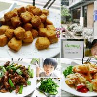 新竹市美食 餐廳 中式料理 Yummy雅米私房料理 照片
