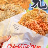 緹雅瑪美食旅遊趣在食香客雞會站雞排專賣(北門總店) pic_id=4726708