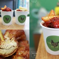 台北市美食 餐廳 異國料理 韓式料理 Chicken Cup 杯杯炸雞 (公館店) 照片