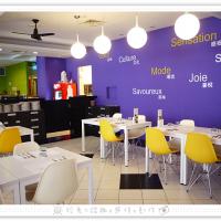彰化縣美食 餐廳 異國料理 法式料理 烘布蕾法式烤雞主題餐廳 照片