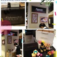 桃園市美食 餐廳 零食特產 零食特產 郭記名點(  新光三越桃園站前店) 照片