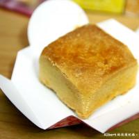 【桃園十大伴手禮】桃園市.郭記名點(蔥餅牛軋糖餅乾,好吃)