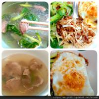 台北市美食 餐廳 中式料理 小吃 北投雞肉飯 照片