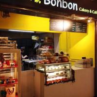 台北市美食 餐廳 烘焙 蛋糕西點 松鼠Bonbon cakery& café 照片