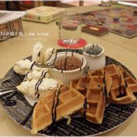 高雄市美食 餐廳 飲料、甜品 飲料、甜品其他 波肥特桌遊工廠 照片