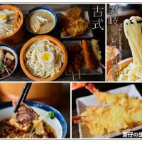 台北市美食 餐廳 異國料理 日式料理 温や讚岐うどん 照片