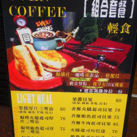 桃園市美食 餐廳 咖啡、茶 咖啡館 Oven coffee 桃園藝文店 照片