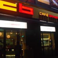 台北市美食 餐廳 異國料理 義式料理 貝比諾小館 照片