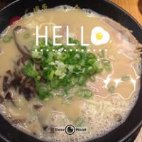 新竹縣美食 餐廳 異國料理 日式料理 博多一幸舍 (竹北店) 照片