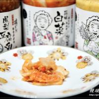 台北市美食 餐廳 零食特產 零食特產 醬王殿 照片