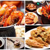 台北市美食 餐廳 中式料理 中式料理其他 一品活蝦 (台北忠孝店) 照片