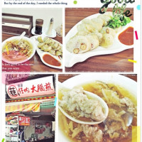 台北市美食 餐廳 中式料理 小吃 雙連巷仔內大腸煎 照片