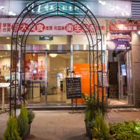 桃園市美食 餐廳 異國料理 A1義式創意料理 照片