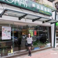 桃園市美食 餐廳 素食 素食 LOHAS 樂活蔬食館 照片