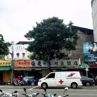 台北市美食 餐廳 中式料理 麵食點心 南港老張燒餅店(士林直營) 照片