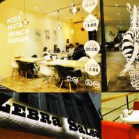新竹市美食 餐廳 異國料理 斑馬.騷莎美義餐廳 Zebra Salsa Dining Bar (民族店) 照片