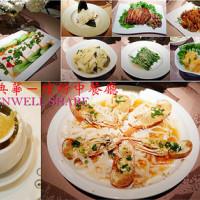 台北市美食 餐廳 中式料理 典華飯店大直旗艦館 照片
