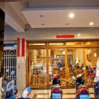 高雄市美食 餐廳 咖啡、茶 咖啡館 各比伊咖啡 Gavagai Cafe 照片