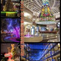 台北市休閒旅遊 購物娛樂 購物中心、百貨商城 2013台北國際聖誕城 照片