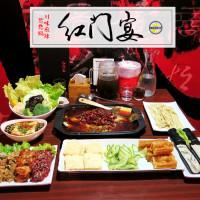新北市美食 餐廳 火鍋 麻辣鍋 紅門宴四川麻辣鴛鴦火鍋 照片