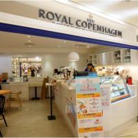 台北市美食 餐廳 異國料理 皇家哥本哈根咖啡輕食複合店 照片