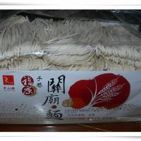 台南市美食 餐廳 中式料理 麵食點心 華山興手感關廟麵 照片