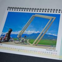 小風o在雲端印刷網 pic_id=406819