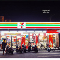 高雄市美食 餐廳 飲料、甜品 冰淇淋、優格店 7-11 常德店 照片