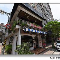 新北市美食 餐廳 異國料理 義式料理 Mita Pasta 米塔義式廚房 (中和店) 照片